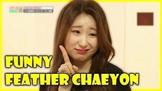 Lee Chaeyeon [이채연] - CUTE & FUNNY MOMENTS (IZONE) [아이즈원]