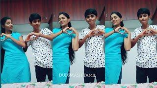 Real Brother Sister Love Funny Dubsmash Tamil