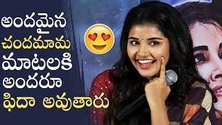 Actress Anupama Cute Answers To Media | Actress Anupama Parameswaran Interacting With Media