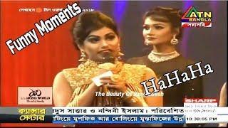 Miss World Bangladesh 2018 || Funny Moments || The Tarsira LTD.