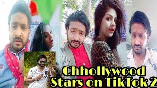 Chhollywood Stars on TikTok 2 | TikTok in Chhattisgarh | CG Funny Video 2019 | Mann, Anikiriti | CG|