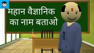 Class time of jokes so funny video ????????
