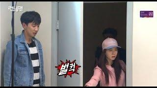 LEE KWANG SOO AND SONG JI HYO FUNNY MOMENTS IN RUNNING MAN