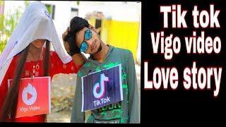 Tik tok vigo video love story || tik tok ban funny video ||Shivam Nishad #laughatme