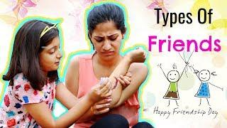 Types of FRIENDS ... | #FriendshipDay #Roleplay #Sketch #Fun #MyMissAnand