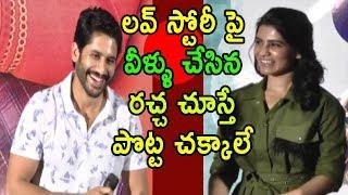 Naga Chaitanya and Samantha Making Hilarious Fun about Love Story | Chi La Sow | Cinema Politics