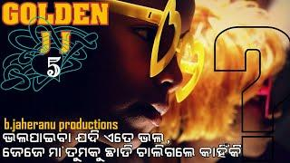 odia comedy video | GOLDEN J J-5 | love & comedy |  best funny video | must watch
