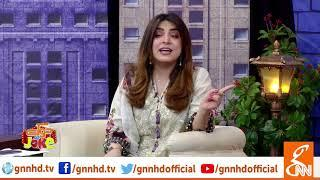 Joke Dar Joke | Comedy Delta Force | Hina Niazi | GNN | 02 June 2019