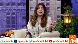 Joke Dar Joke | Comedy Delta Force | Hina Niazi | GNN | 02 June 2019