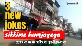3 superhit new jokes sikkime humjayega| back to back ,2019