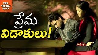 ప్రేమ విడాకులు | Love Divorce Comedy Video | 2018 Latest Telugu Funny Videos | The Telugu Guys