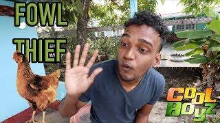 Fowl Thief - CoolBoyzTV (Guyanese JOKES) (Caribbean Comedy)