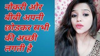 Mamta shukla team funny jokes & shayari part ( 25 )