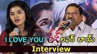 Anupama Parameswaran Super Funny Answers to Media Questions | Tej I Love U Interview