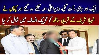 Imran Khan Ne Ek Aur Wicket Ura Di - Pakistan news hd