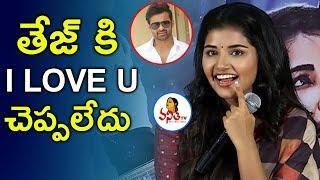 Anupama Parameswaran Super Funny Answers to Media Questions | Tej I Love U Interview | Vanitha TV