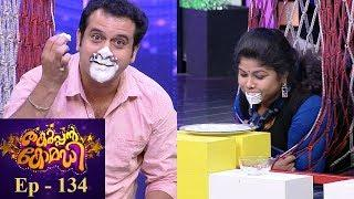 Thakarppan Comedy I EP 134 - Funny Confession of Stars to Biju Adimali I Mazhavil Manorama