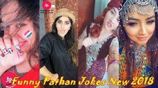 Funny Pathan Dialogue #09 Best Comedy jokes | Trends Videos 2018 | Pakistani musically boys & Girls