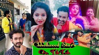 Chhollwood Stars on TikTok | TikTok in Chhattisgarh | CG Funny Video | 2019 | Mann, Anikiriti