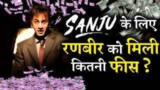 The Fees of Ranbir Kapoor and Other Stars for SANJU