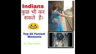 Most funiest video 2019 |New comedy video 2019 |Whatsapp comedy videos|Whatsapp funny videos