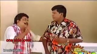 Whatsapp funny status | one side love | vadivelu comedy