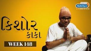 Radio City Joke Studio Week 148 Kishore Kaka