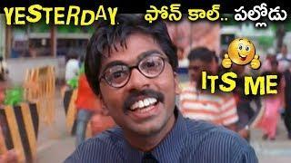 Simbu Funny Love Proposal Comedy Scene || Latest Telugu Comedy Scenes || TFC Comedy