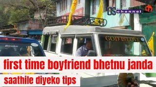sikkim humjayega latest joke|| first time boyfriend bhetnu janda