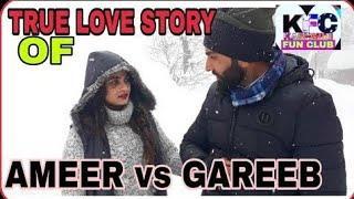 Love In Kashmir Funny Love Gov Fail