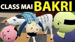 CLASS MAI BAKRI | CS Bisht Vines | School Classroom Teacher Comedy | make joke   2018