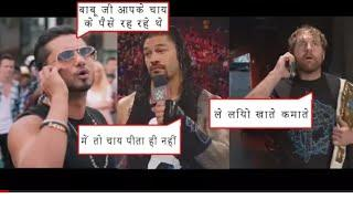 Honey Singh vs WWE stars //funny video//