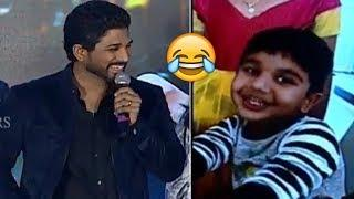 Allu Arjun Shares A Funny Video Of His Son Allu Ayaan | Vijetha Movie Vijayotsavam | Manastars
