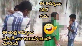 చెప్పుతో కొట్టించుకున్న ప్రేమికుడిని చూడండి || Telugu Love Funny Video || Jabardasth News