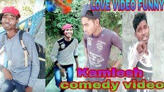 Funny, love video funny, 2019 Hindi video funny  Kamlesh
