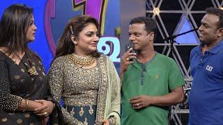 #OnnumOnnumMoonuSeason3 | Funny task for stars... | Mazhavil Manorama