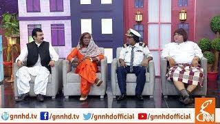 Joke Dar Joke   Comedy Delta Force   Hina Niazi   Mubeen Gabol Matkoo   GNN   5 January 2019