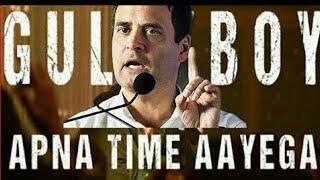 Rahul gandhi Jokes , apne time aayega RAHUL GANDHI