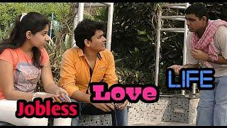 Jobless love life | funny bengali  video 2018 | Story of an every jobless boys love life be like