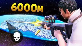 *NEW* 6000M Kill WORLD RECORD!! - Fortnite Funny WTF Fails and Daily Best Moments Ep. 897