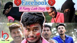 Facebook love story (Funny) | Short flim love story | Unsuccess love story | Funny online love story