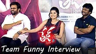 Tej I Love You Team Funny Interview | Sai Dharam Tej | Anupama Parameswaran | Movie Blends