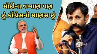 રાજકારણી નેતાના જોક્સ | દિગુભા ચુડાસમા | Chutani na Jokes | Full Comedy | Digubha Chudasama | Modi