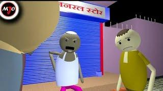 Make of jock???? Part 13 Chacha ki Sadi