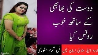 Funny Jokes 2019 l Latest Mazedar Urdu Jokes l New Amaizing Funny Ganday Lateefay 46