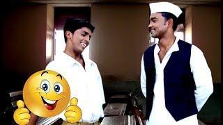 मार्क्सवाद म्हणजे काय   Teacher & Student Comedy   Marathi Latest Jokes