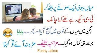 New Funny Jokes with Entertainment by ntv urdu 2019-20