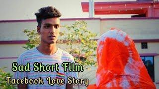 "Bangla New Funny Short Film ""Facebook Love Story''ফেসবুক ভালেবাসা || Fazil Boys Ltd || Fanny Video"