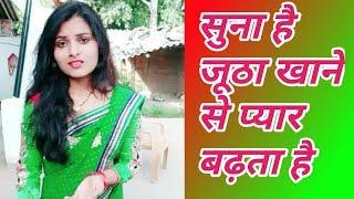 Mamta shukla team funny jokes & shayari part ( 37 )
