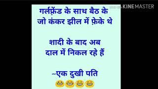 ALL TIME FUNNY JOKES | BY ME FOR U ALL | JUST LAUGH N ENJOY